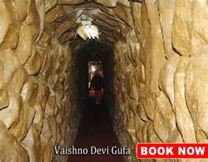 Vaishno Devi Gufa