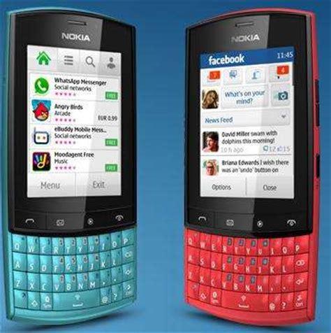 nokia lumia  price  india features  reviews