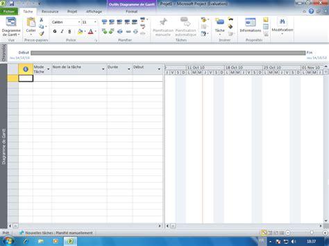 ms project server 2010 téléchargement d'essais