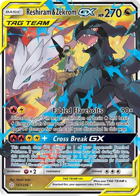 Kicking off our most expensive pokemon tcg cosmic eclipse cards list is a tag team of trainers who go surprisingly well together. Reshiram & Zekrom GX 157/236 SM Cosmic Eclipse Holo Ultra ...