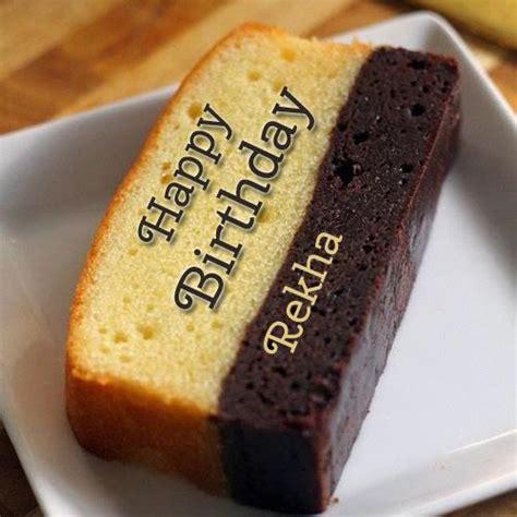 birthday cake pic   rekha impremedianet