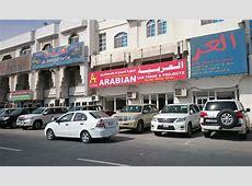 Sales drop for Qatar's secondhand car dealers Qatar Living