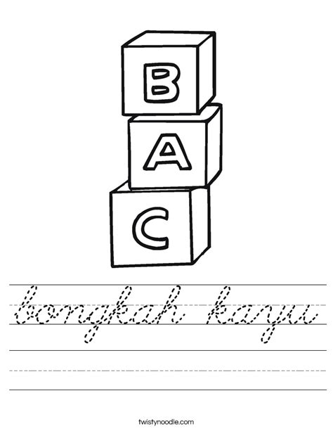 bongkah kayu Worksheet - Cursive - Twisty Noodle