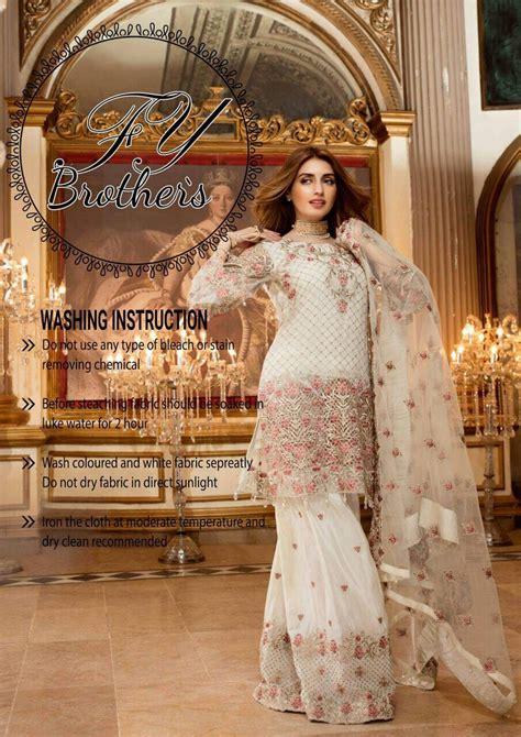 emb royal chiffon dress collection  pakistani