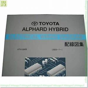 Toyota Alphard Hybrid Ath10w Series July 2003 Genuine