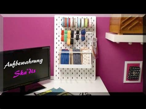 Bastel Nähaufbewahrung Skadis Von Ikea Youtube