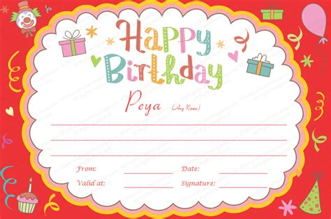 Birthday Gift Certificate Template by Gift Certificate Templates