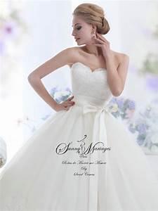 robe de marie robe de marie sur mesure pas cher paris With robe écrue dentelle