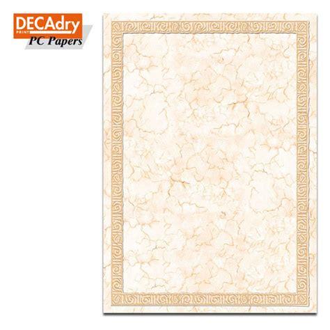 Cornici Foglio A4 by Decadry Carta A Tema A4 210 X 297 Mm Designed Papers