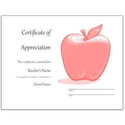 Printable Teacher Appreciation Certificate Templates