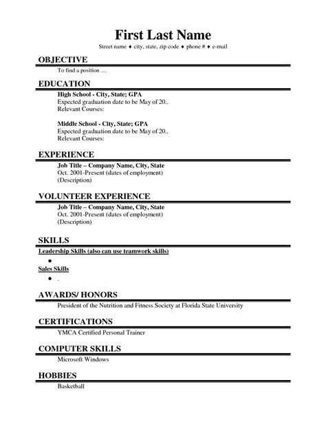 job resume examples  college students job resume