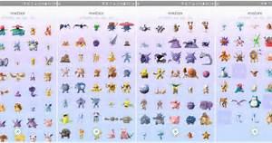 pokemon pokedex images