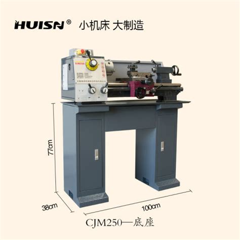 china hot sale weiss cjm metal lathe china  store