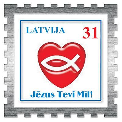 Pasmaidi, Dievs Tevi mīl! | Laikmeta zīmes