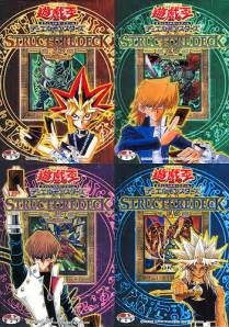 yu gi oh structure deck volume 2 yugi joey kaiba marik flickr photo