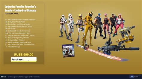 upgrade fortnite founder s bundle limited to ultimate
