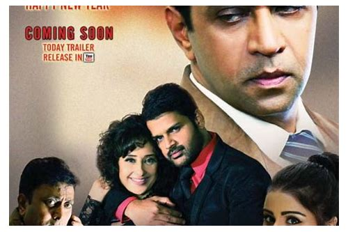 tamilrockers 2016 tamil movie theri download