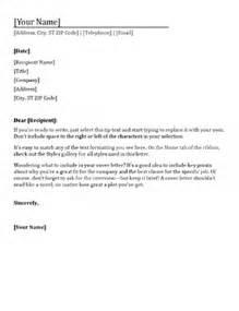 Student reference letter TM