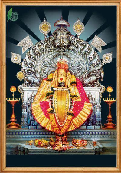 3d Wallpapers Kolhapur Mahalaxmi Hd Images pin on images wallpapers