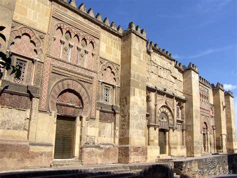 al hakam ii doors mosque cathedral c 243 rdoba