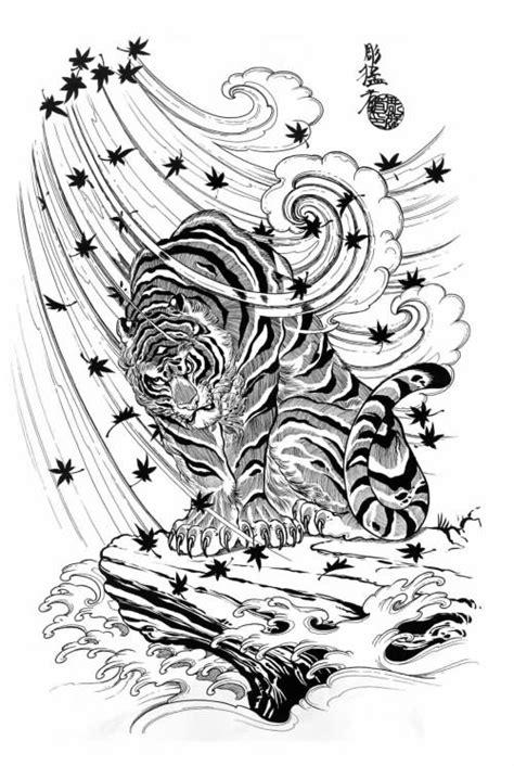 Yin Yang Dragon And Tiger Tattoo On Half Sleeve Yin Yang