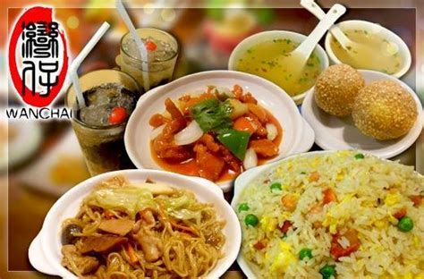 50% off Wan Chai Tea House & Seafood Restaurant Philippines