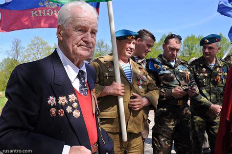 Uzvaras svētki Jelgavā