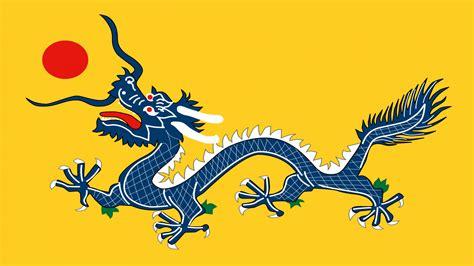 Flag Of The Qing Dynasty | Download HD Wallpapers