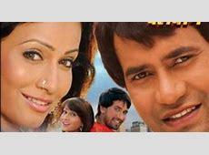Download Movies Jaan Tere Naam Toast Nuances