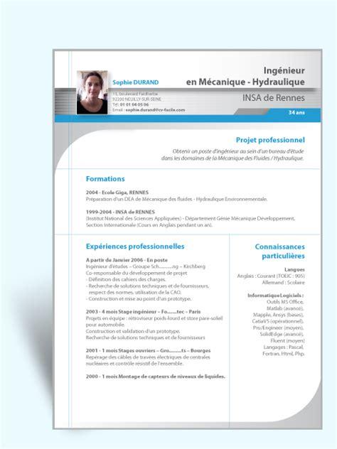 Modèle Cv Professionnel 2016 by Exemple Cv Professionnel Ing 233 Nieur Informatique Sle