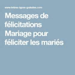 robe invitã mariage message fã licitation mariage idées de mariage 2017 mariage s55 us