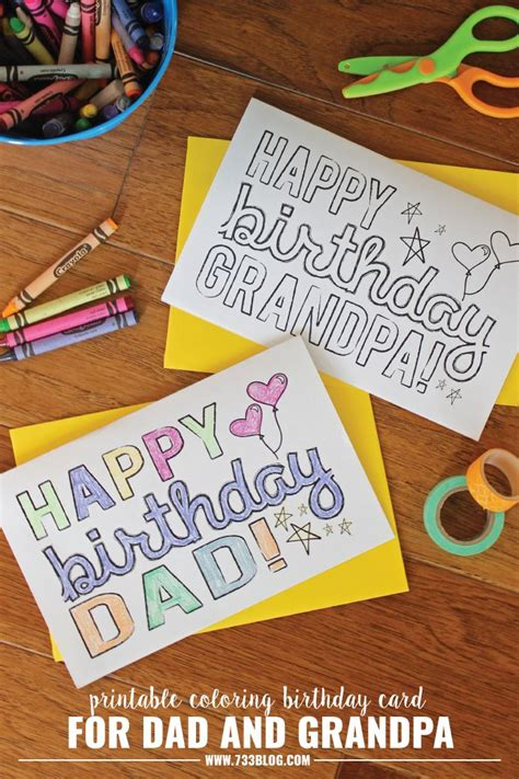 dadgrandpa printable coloring birthday cards coloring