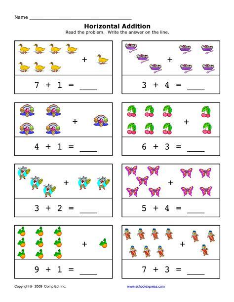 horizontal addition free 94 addition sums 1 10