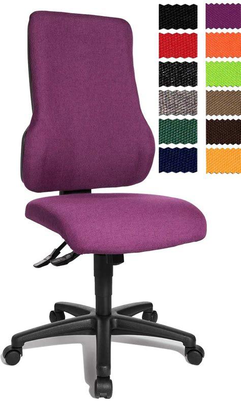 fauteuil de bureau avec dossier ergonomique lucque