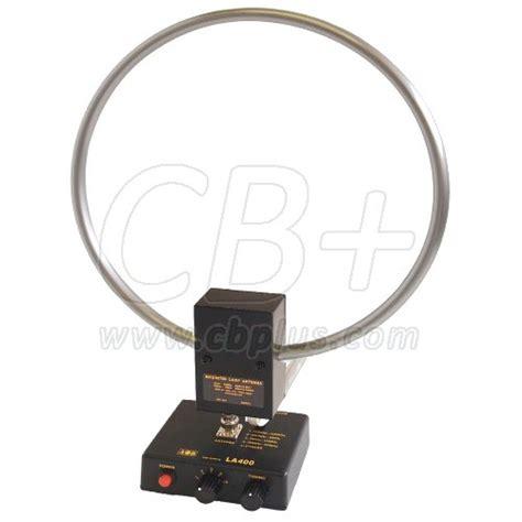 aor la 400 antenne boucle cadre active d 233 portable