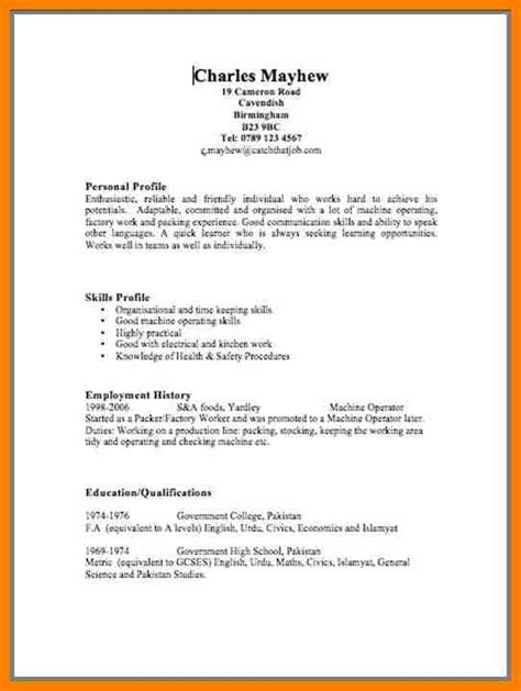 Any Resume Copy by 3 Resume Copy Resume Pictures