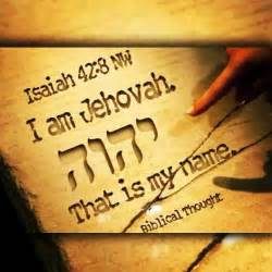 I AM Jehovah That Is My Name