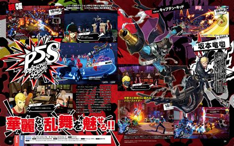 Reveal the reality and redeem the hearts of these. Persona 5 Scramble: The Phantom Strikers Scans Feature ...