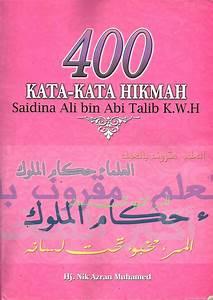 Kata Kata Hikmah Sayyidina Ali Wwwpixsharkcom Images
