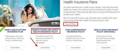 Star health and allied insurance plans key features, benefits, eligibility and premium illustrator. Star Health Insurance Online Payment | Health policy ...