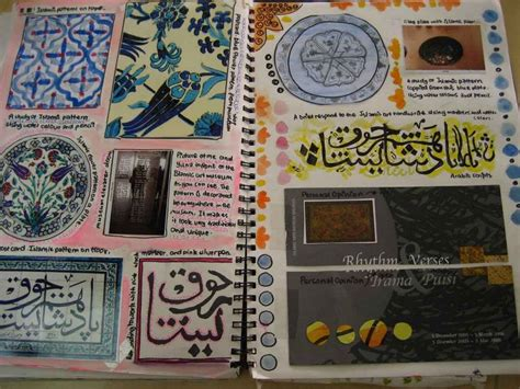 islamic art sketchbook islamic art ideas ks pinterest