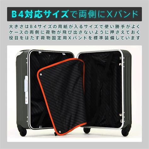 dimensions of kitchen cabinets travel world rakuten global market solar electricity 6706