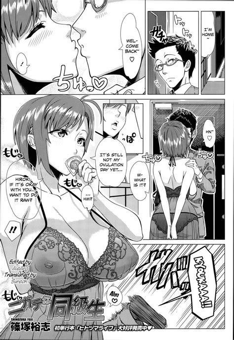 Reading Intolerable Classmate Original Hentai By