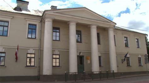 Jēkabpils Agrobiznesa koledžu apvieno ar Barkavas Profesionālo vidusskolu - YouTube