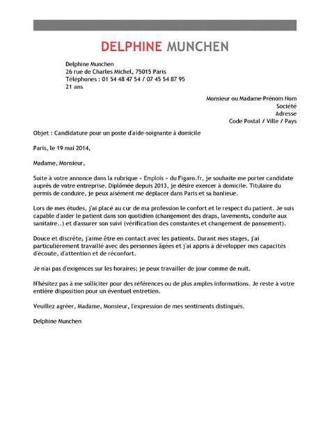 modele lettre de motivation d été lettre de motivation pour hopital