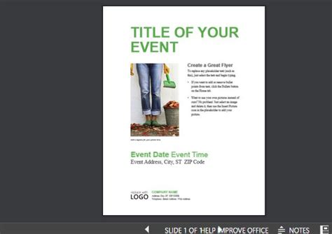 event  templates  powerpoint
