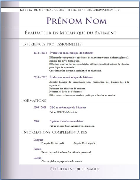 Exemple De Curriculum Vitae Professionnel by Mod 232 Les Et Exemples De Cv 474 224 480 Exemple De Cv Info