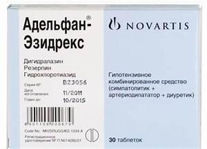 Черный тмин лечение сахарное диабета
