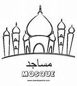 Mosque Masjid Drawing Islamic Pages Painting Coloring Colouring Getdrawings Format Ask Worksheets Printable Clip Islam Uploaded User sketch template