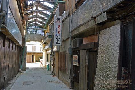 土橋 商店